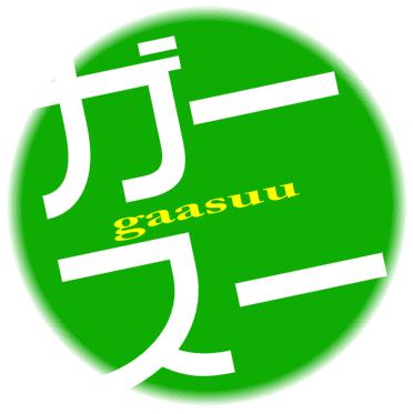 Gaasuu